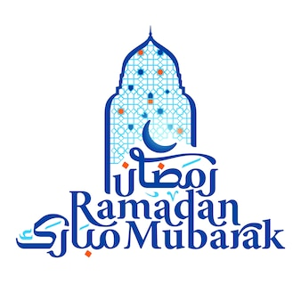 Ramadan mubarak arabic and latin typography with mosque window and geometric patter illustration for islamic greeting background