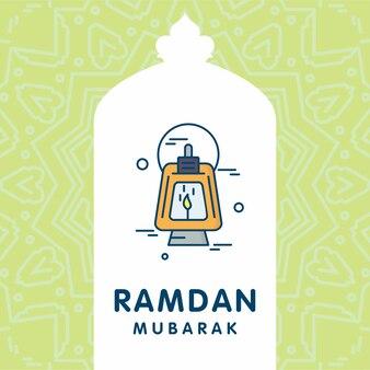 Рамадан мубарак фон