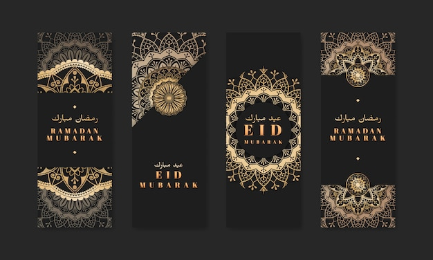 Ramadan mubarak banner set