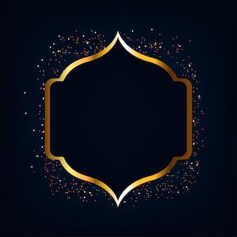 Рамадан мубарак фон золотой блеск