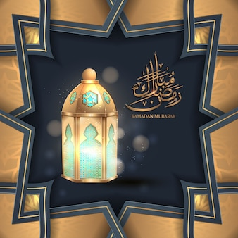 Ramadan mubarak greeting background with golden lantern
