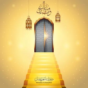Ramadan mubarak greeting background
