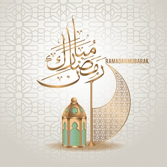 Ramadan mubarak greeting card background islamic