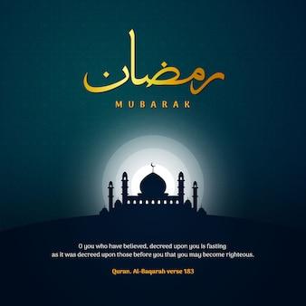 Ramadan mubarak mosque illustration vector background