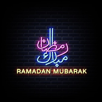 Рамадан мубарак неоновые вывески