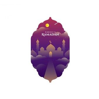 라마단 무바라크 시즌 인사말 템플릿