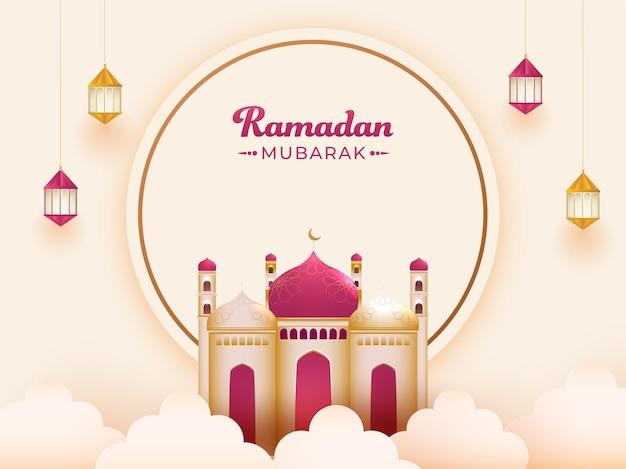 Ramadan mubarak text on circular frame with glossy mosque, clouds and hanging lanterns