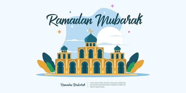 モスクとラマダンムバラク