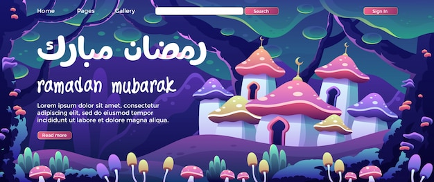 Ramadan mubarak with a sweet mushroom mosque in a fantasy forest landing page