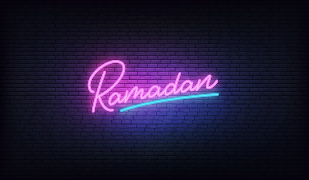 Рамадан неон. светящийся знак надписи для празднования рамадана