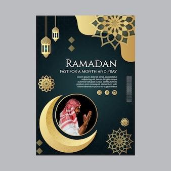 Рамадан шаблон плаката