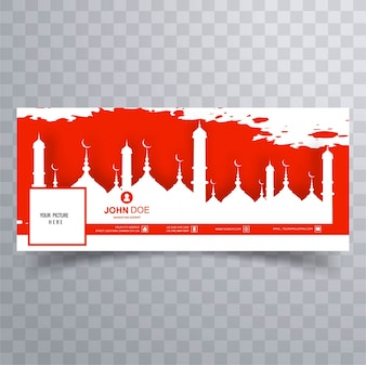 Ramadan red facebook cover with mosque