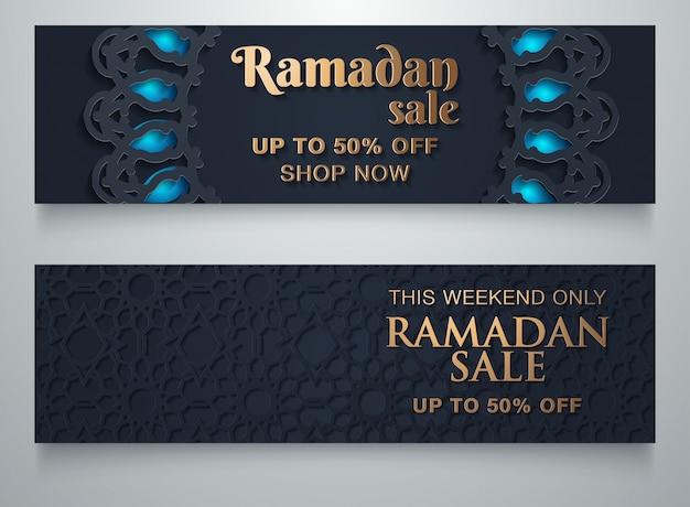Ramadan sale background with copy space