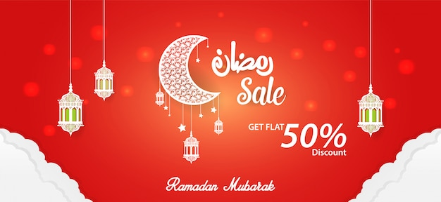 Ramadan sale banner 50% discount offer template