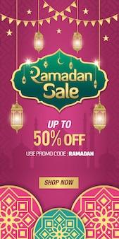 Рамадан продажа баннеров дизайн с золотой блестящей рамой, арабские фонари и исламский орнамент на фиолетовом
