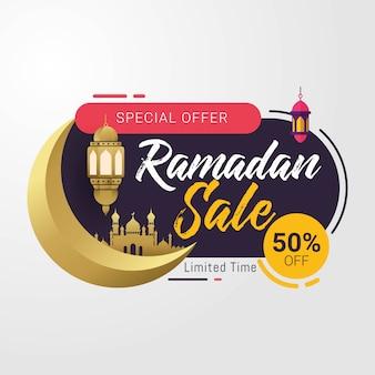 Ramadan sale banner template design background