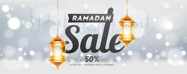 50 % 할인 혜택을 제공하는 라마단 판매 헤더 또는 배너 템플릿 디자인