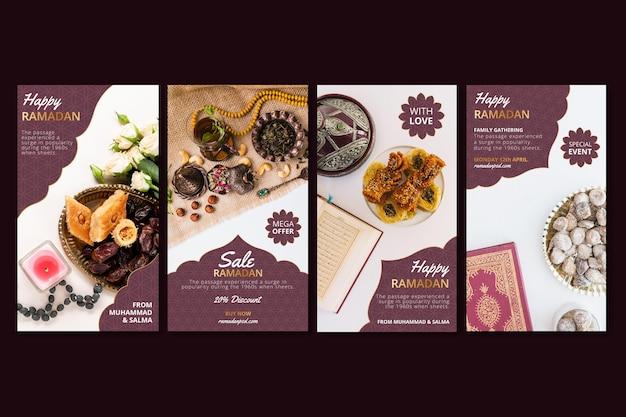 라마단 판매 인스 타 그램 스토리 컬렉션