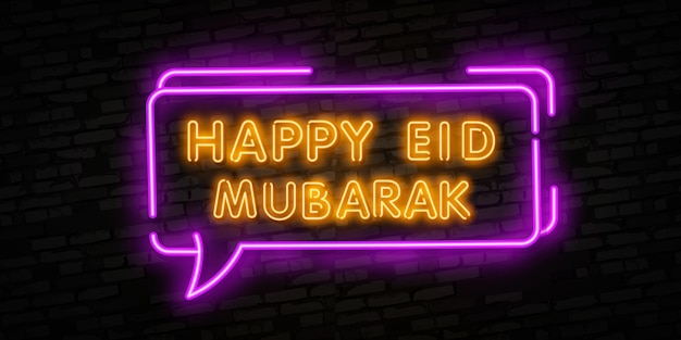 Ramadan sale neon sign