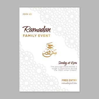 Шаблон плаката продажи рамадана