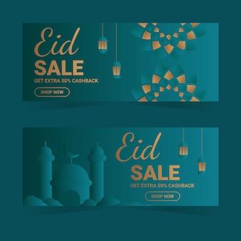 Ramadan sale social media post template banners ad.