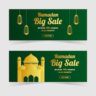 라마단 판매 소셜 미디어 게시물 템플릿 배너 광고.