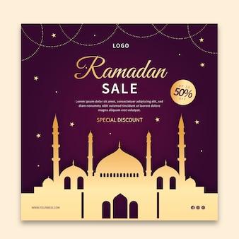 Рамадан распродажа квадратный флаер шаблон