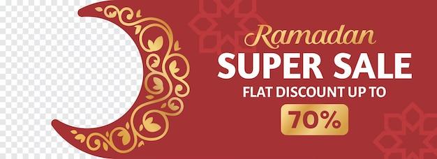 Рамадан продажа веб-баннера с цветочным полумесяцем в золотисто-красном цвете