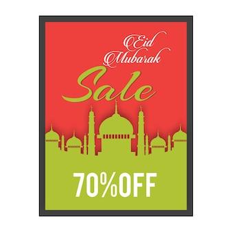 Ramadan sales poster