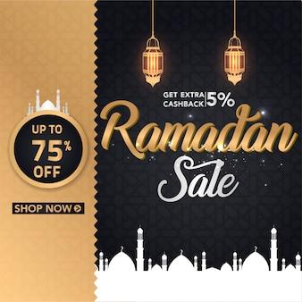 Ramadan season sale poster design with lantern