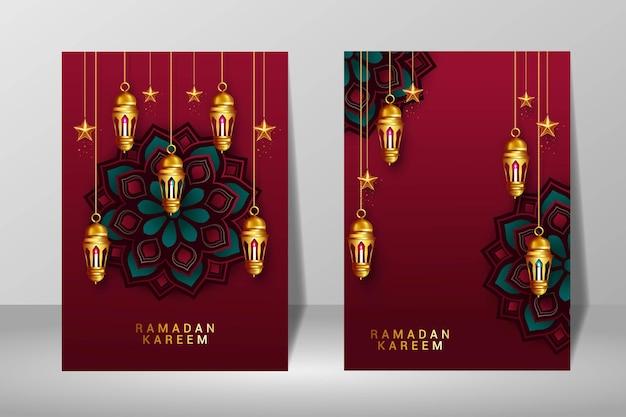 라마단 세트 디자인