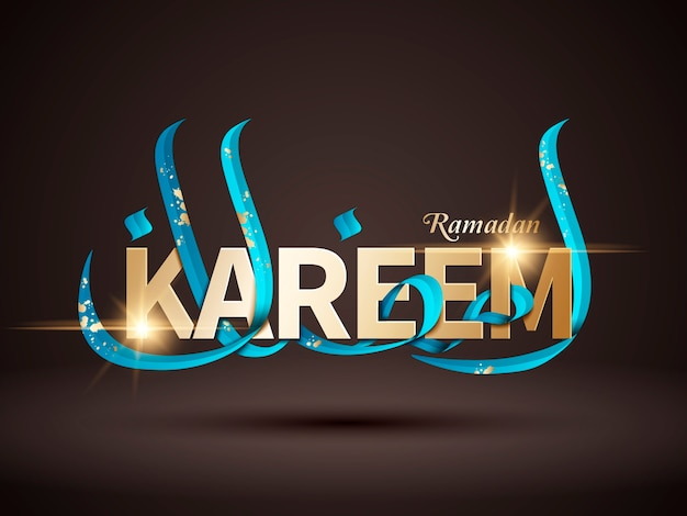 Ramadan slogan  with arabic calligraphy and english alphabets together, for  uses brown background