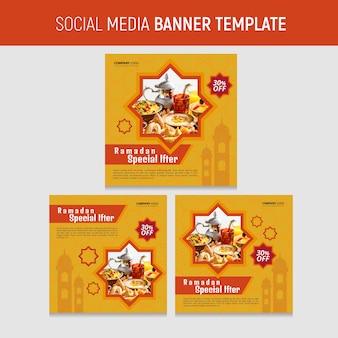 Ramadan social media food template