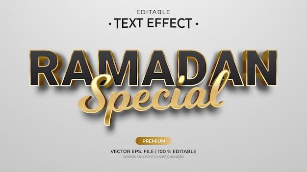 Ramadan special editable text effects