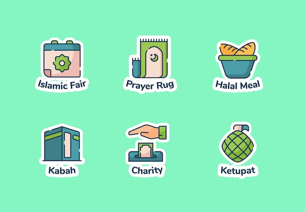 Набор наклеек рамадан