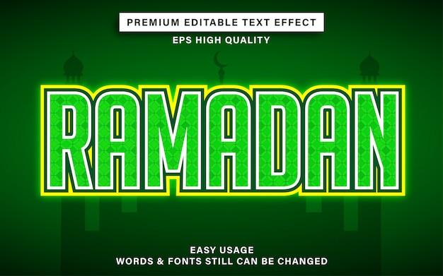 Рамадан текстовый эффект
