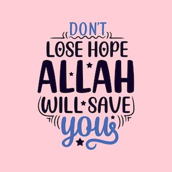 라마단 타이포그래피 알라가 당신을 구할 것이라는 희망을 잃지 마십시오