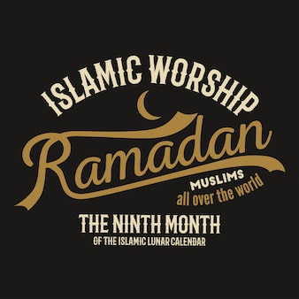 Рамадан типография, дизайн футболки, футболка графика