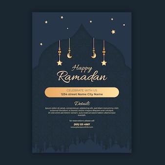 Рамадан вертикальный флаер шаблон