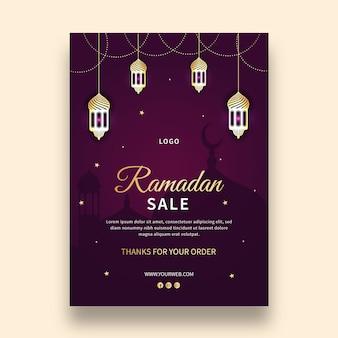 Modello di biglietto di auguri verticale ramadan