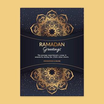 Рамадан вертикальный шаблон поздравительной открытки