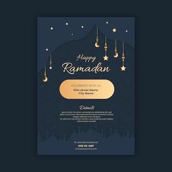 Modello di poster verticale ramadan