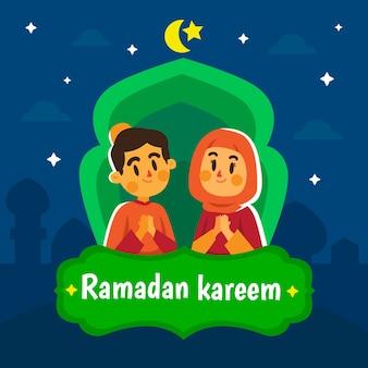 Ramadan with couple and moon