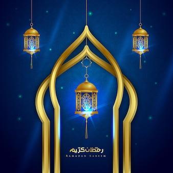 ramadan with golden traditional lantern