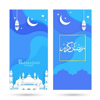 Ramadan with trendy design