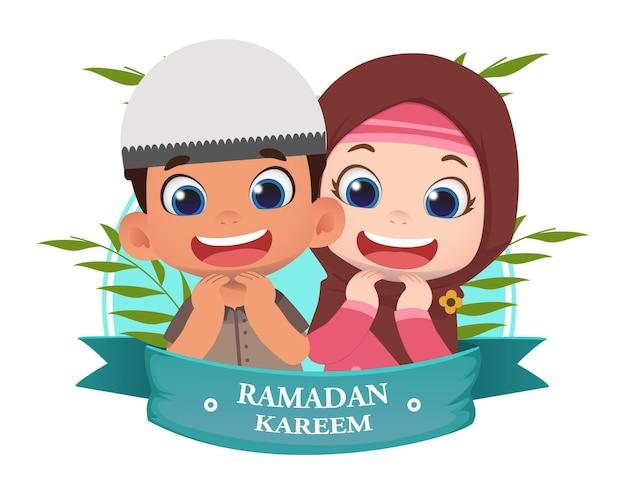 Рамадан дизайн иллюстрация с милыми детскими персонажами