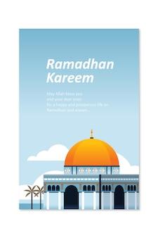 Рамадан поздравительные открытки