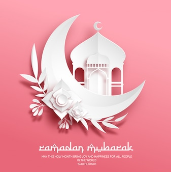 Ramadhan icon papercut