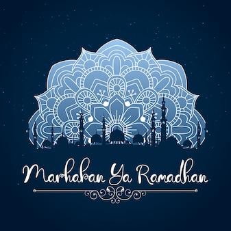 Ramadhan kareem greeting background