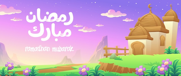 Ramadhan mubarak with a wooden dome mosque in the mountains banner